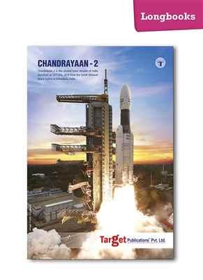 Target Publications Pvt. Ltd.