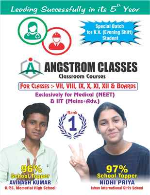 Angstrom Classes