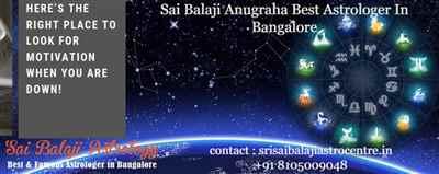Sai Balaji Anugraha