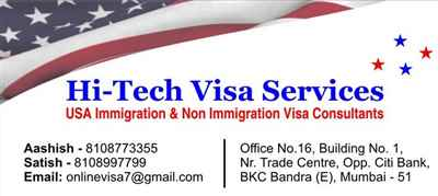 HI TECH VISA SERVICES