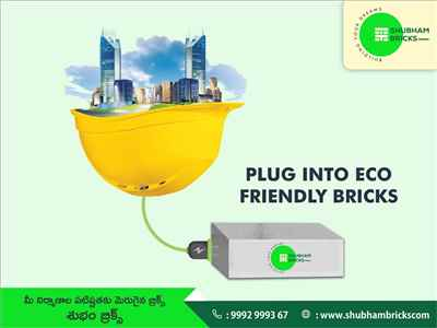 Shubham Bricks