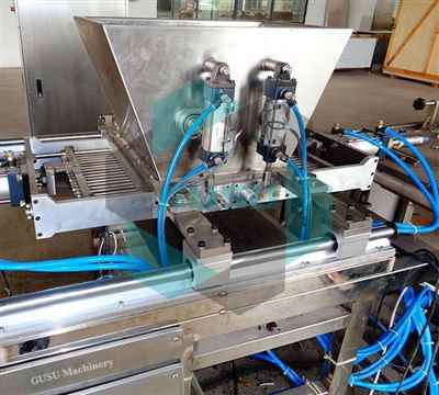 Gusu Food Processing Machinery Suzhou Co. Ltd.