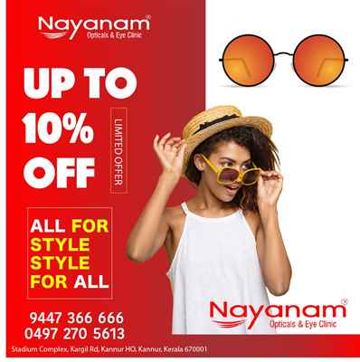 Nayanam Opticals & Eye Clinic