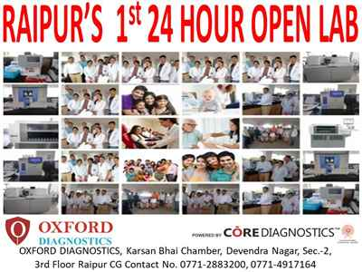 OXFORD DIAGNOSTICS