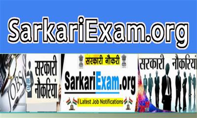 SarkariExam.org