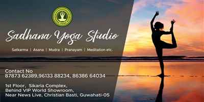 Sadhana Yoga Studio