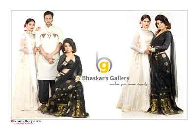 Bhaskar's Gallery