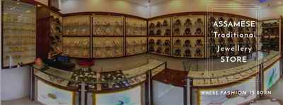 Alankar Assamese Jewellery