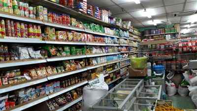 Malakar Grocery Shop