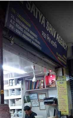 Satya Shiv Agency