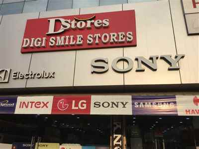 Digi Smile Stores- DStores