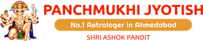 Astrologer Panchmukhi Jyotish