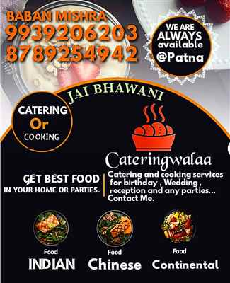 Abhay Catering and cooking services