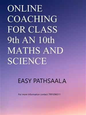EASY PATHSAALA