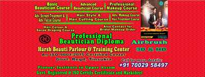 Harsh Beauty Parlour And Training Centre