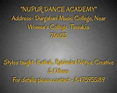 Nupur Dance Academy