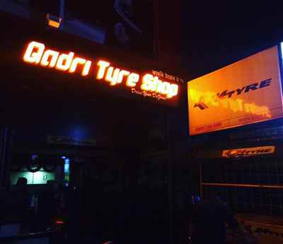 Qadri Tyre Shop