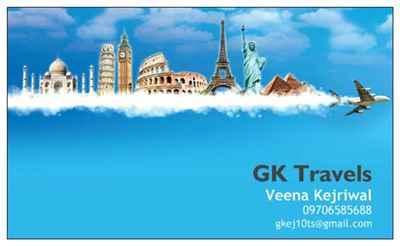 GK Travels