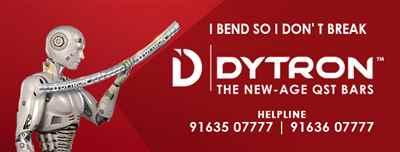 Dytron Steel