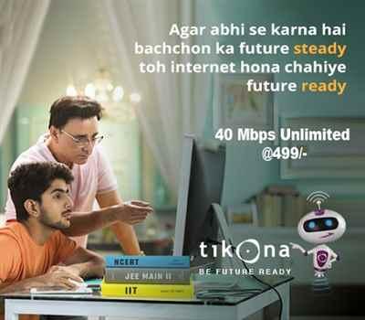 Tikona Broadband