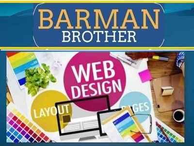 BARMAN BROTHER