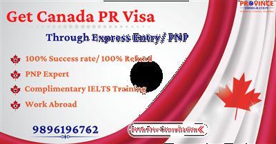Province Immigration Pvt Ltd