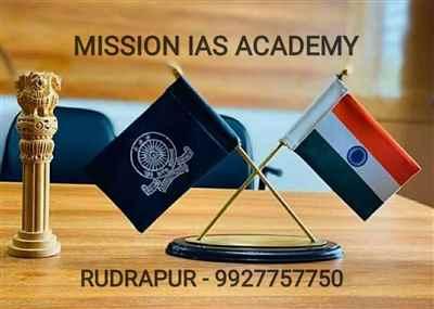 MISSION IAS ACADEMY