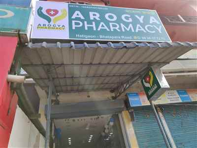 Arogya Pharmacy