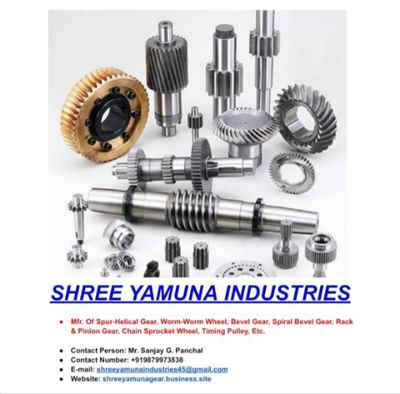 Shree Yamuna Industries