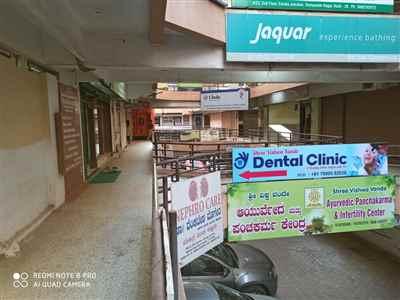 Shree Vishwa Vande Dental clinic