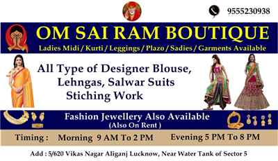 Om Sai Ram Boutique Lucknow