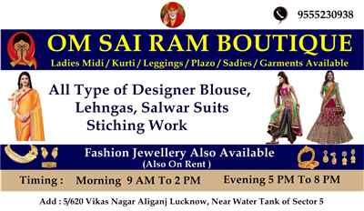 Om Sai Ram Boutique Lucknow