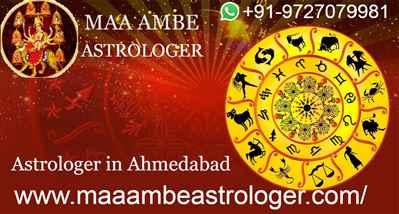 Maa Ambe Astrologer - Astrologer in Ahmedabad
