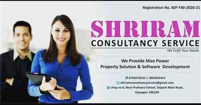 Shriram Consultancy Service