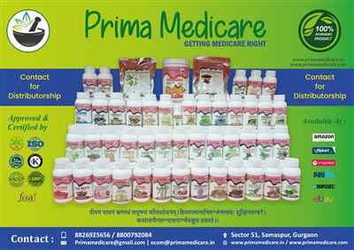 PRIMA MEDICARE