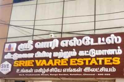 Srievaare Estates