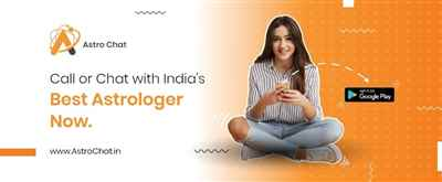 AstroChat - Online Chat With Astrologer