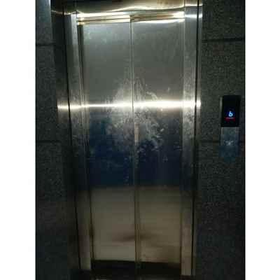 India Elevator Lift Industries
