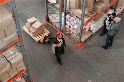 KE Logistics