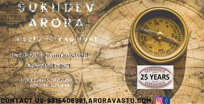 Sukhdev Arora Vastu Consultant