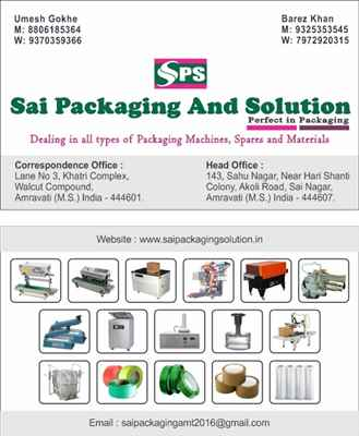 SAI PACKAGING AND SOLUTION