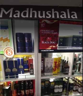 Madhushala Luxury Wine & Beer Shop