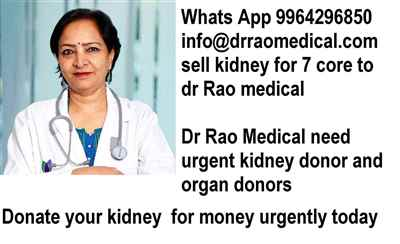 donate kidney for money