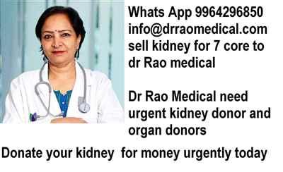 donate kidney for money