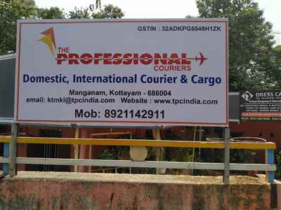 The Professional Courier