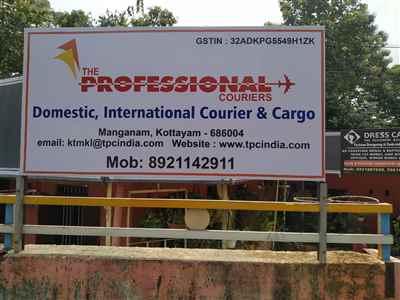 Professional courier kanjikuzhy manganam kottayam