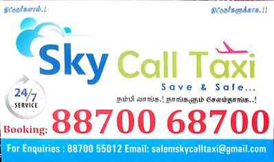 Sky Call Taxi