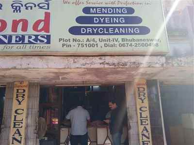 Diamond Dry Cleaners
