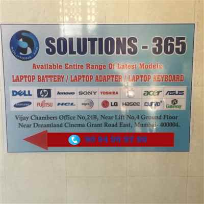Solutions  365