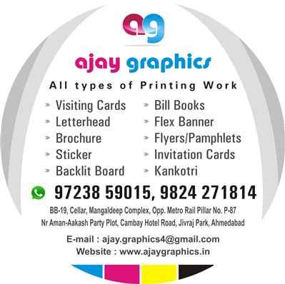 Ajay Graphics